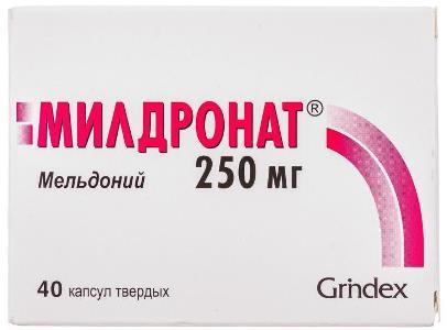 препарат милдронат в ампулах инструкция и цена