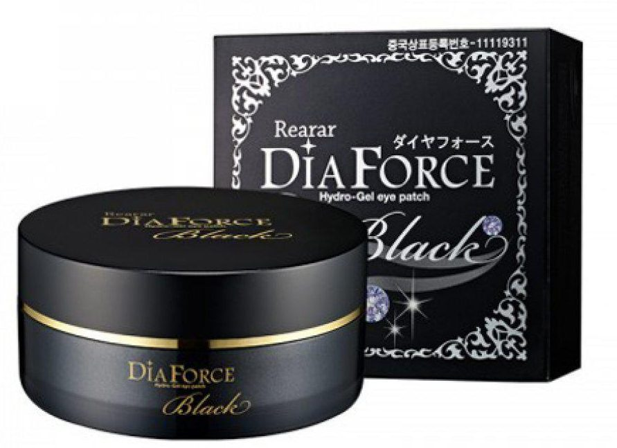 Rearar Dia Force Black 2