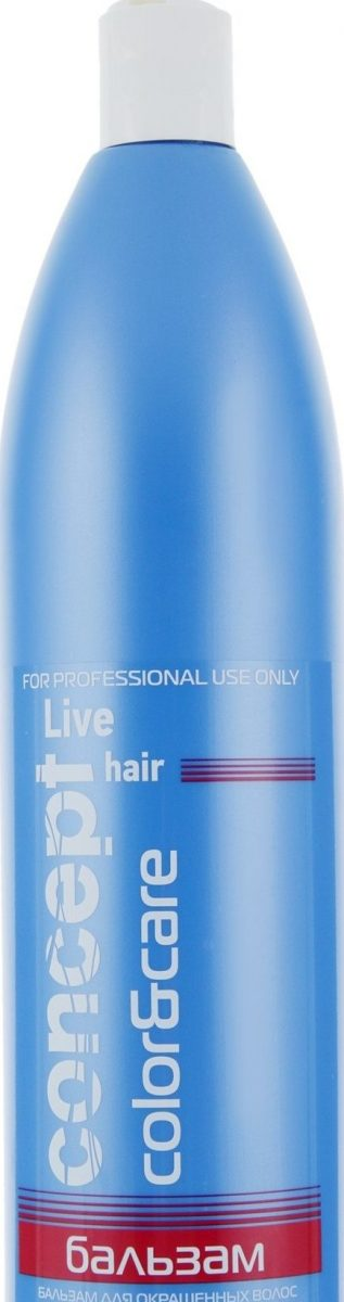Clever Company Concept Live Hair Highlight Targeting Conditioner