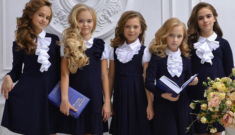 модные школьники