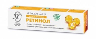 Невская Косметика Крем для лица Ретинол