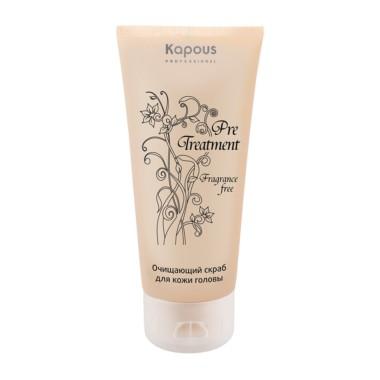 Kapous Professional Fragrance free Pre Treatment