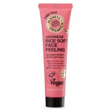 Planeta Organica Skin Super Food Japanese Rice Soft Face Peeling