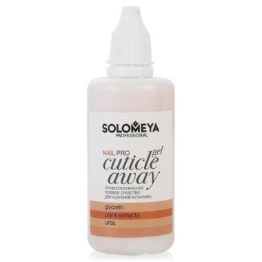 Cuticle Away Solomeya