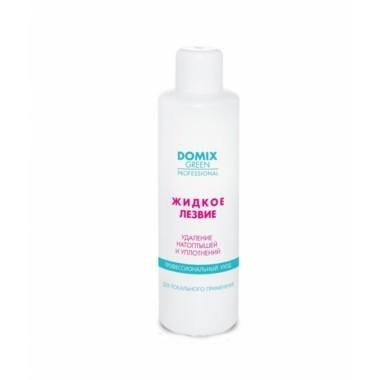 Domix Green Professional Жидкое лезвие
