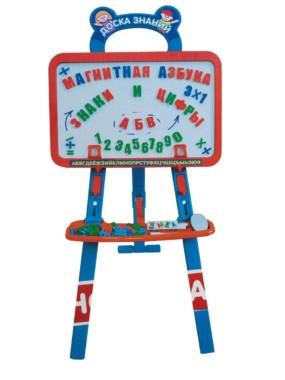 Joy Toy Доска знаний (0703)