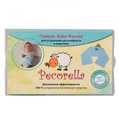 Pecorella Baby Nursery