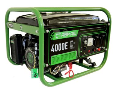 Ставмаш БГ-4000 (3000 Вт)