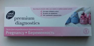 Premium diagnostics