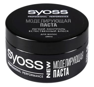 SYOSS 2295442