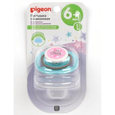 Pigeon Cat 6+