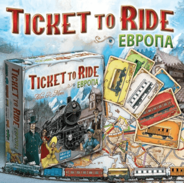HOBBY WORLD Ticket to Ride: Европа
