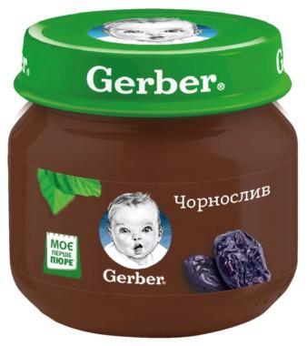 Gerber Только чернослив