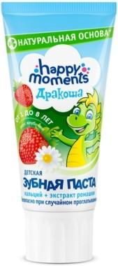 Happy Moments Дракоша