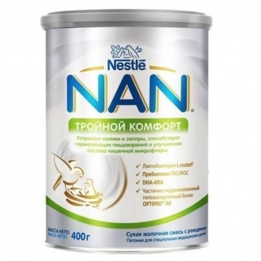 NAN (Nestlé) Тройной комфорт