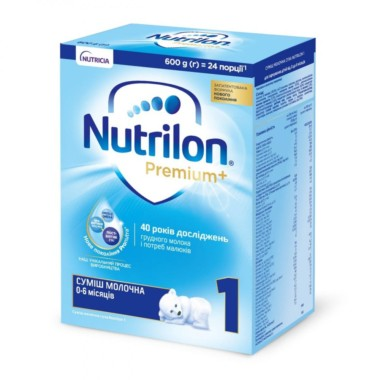 Nutrilon (Nutricia) 1