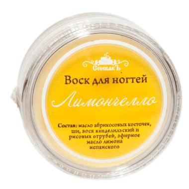СпивакЪ Лимончелло