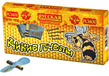 РУССКАЯ ПИРОТЕХНИКА Дикие пчелы РС1400