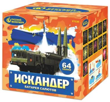 РУССКИЙ ФЕЙЕРВЕРК Искандер Р7530