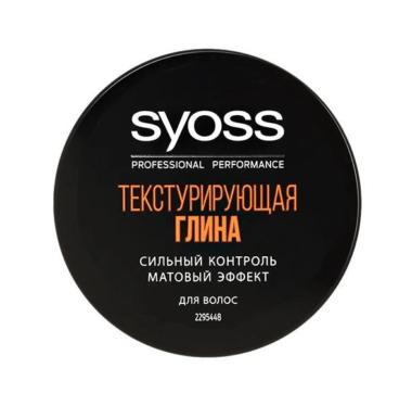 Syoss 2295448