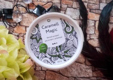 Обзор пасты для шугаринга Pranastudio Caramell Magic по отзывам пользователей