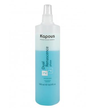 Kapous Professional Dual Renascence 2 phase