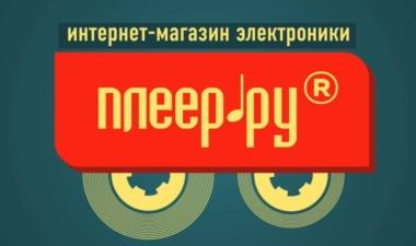 Pleer.ru