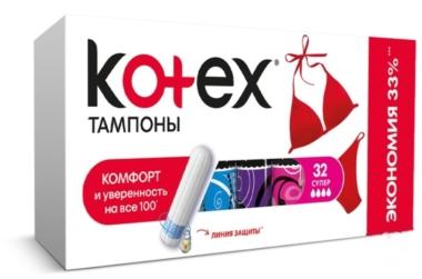 Kotex Super