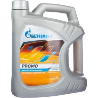 Газпромнефть Promo 3.5 л
