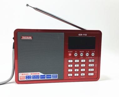 Tecsun ICR-110