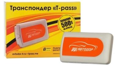 Т-pass Standart Q-free OBU615