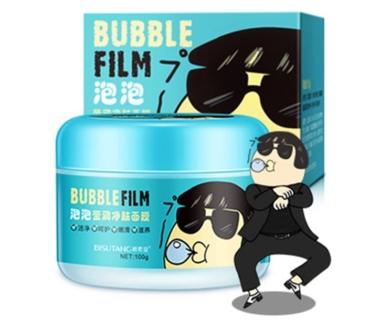 Карбонатная маска Bubble Film Bisutang