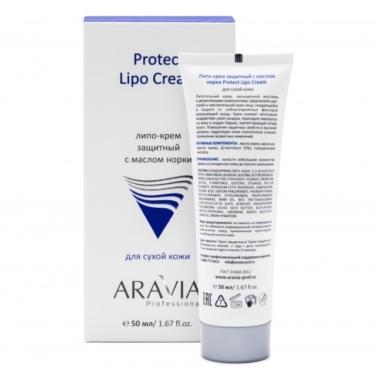 ARAVIA Lifting Eye Cream