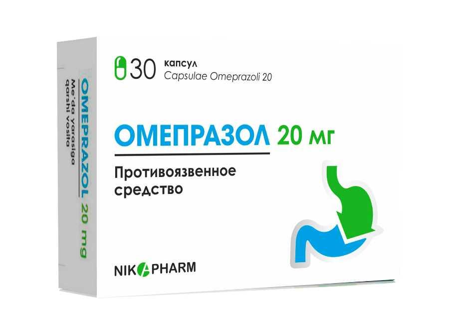 От чего таблетки омепразол