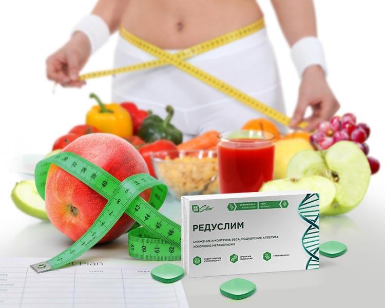 препарат для похудения редуслим реальные отзывы москва